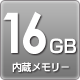 spec_icon_16gb_embedd