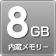 spec_icon_8gb_embedd