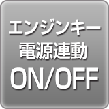 spec_icon_on_off